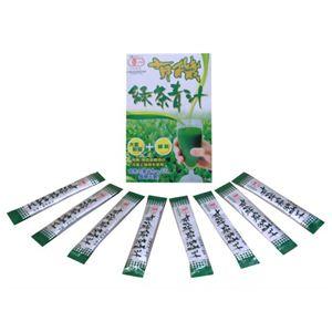 有機 緑茶青汁 3g*8包 【4セット】