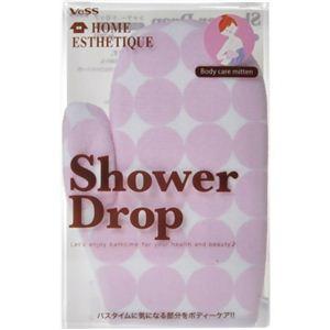 シャワー・ドロップ ボディーケアミトン ピンク 【2セット】