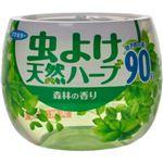 虫よけ天然ハーブ 90日 森林の香り 168ml 【7セット】