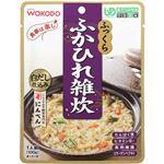 食事は楽し ふっくらふかひれ雑炊 100g 【13セット】