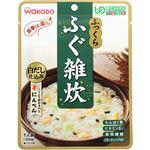 和光堂 食事は楽し ふっくらふぐ雑炊 100g (区分3/舌でつぶせる)【13セット】