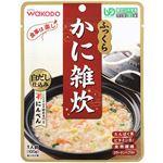 和光堂 食事は楽し ふっくらかに雑炊 100g (区分3/舌でつぶせる)【13セット】