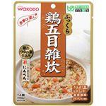 和光堂 食事は楽し ふっくら鶏五目雑炊 100g (区分3/舌でつぶせる)【13セット】