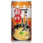 イワタニ すっぽん雑炊の素 190g【9セット】