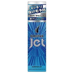 カロヤンジェット無香料 185g 【3セット】 - 拡大画像