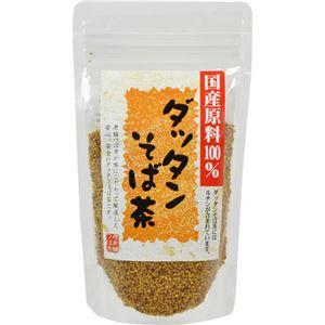 (お徳用 5セット) 国産原料100% ダッタンそば茶 100g ×5セット - 拡大画像