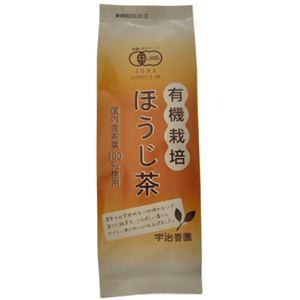 有機栽培ほうじ茶 100g 【4セット】 - 拡大画像