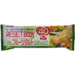 リセットボディ 豆乳フルーツタルトスティック 1袋 【25セット】