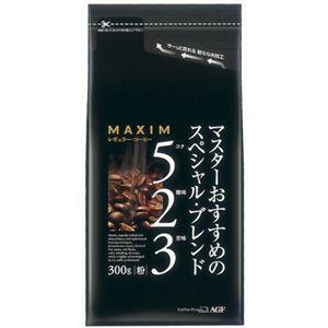 マキシム マスターおすすめのスペシャルブレンド 300g 【20セット】