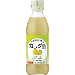 ミツカン カラダ酢 レモン&グレープフルーツ 300ml 【6セット】