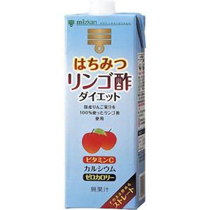 ミツカン はちみつりんご酢ダイエット ストレート 1000ml 【5セット】