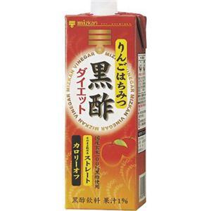 ミツカン りんごはちみつ黒酢ダイエット ストレート 1000ml 【5セット】