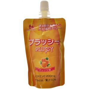 水分補給ゼリー プラッシー オレンジ味 120g 【17セット】
