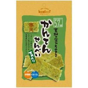 カルイット かんてんせんべい(煎餅) 青のり 15g 【23セット】