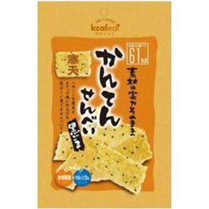 カルイット かんてんせんべい(煎餅) 黒ごま 15g 【23セット】