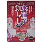 水茄子カレー 200g 【8セット】