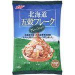 北海道五穀フレーク プレーンタイプ 180g 【7セット】