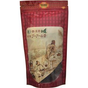 有機プーアール茶 120g 【4セット】 - 拡大画像