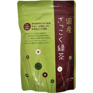 国産ざっこく緑茶 ティーバック 3.5g*30袋 【5セット】 - 拡大画像