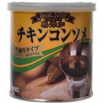 ディア.スープ チキンコンソメ 250g 【10セット】