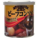 ディア.スープ ビーフコンソメ 250g 【10セット】