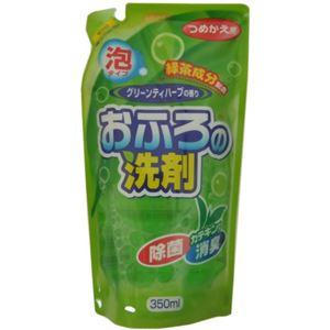 おふろの洗剤 消臭プラス つめかえ用 350ml 【25セット】