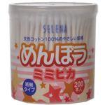 セレナ めんぼうミミピカ 200本入 【25セット】