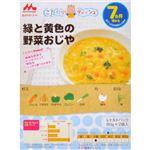 森永ベビーフード 緑と黄色の野菜のおじや 80g*2袋入 【18セット】