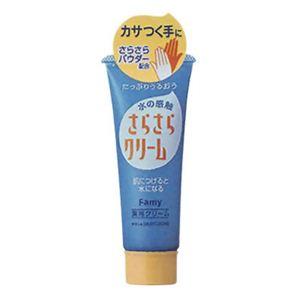 ファミー さらさらクリーム 50g 【12セット】