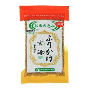 ふりかけ玄源 玄米胚芽 100g 【4セット】