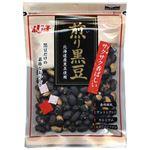 ふじっ子 煎り黒豆(北海道産黒豆使用) 60g 【19セット】
