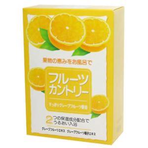 フルーツカントリー すっきりグレープフルーツ香浴 25g*5包 【5セット】