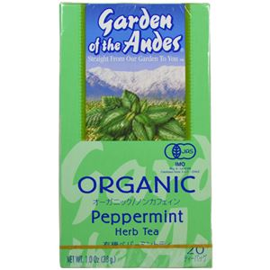 ガーデンオブアンデス ハーブティー ペパーミント 20袋【3セット】 - 拡大画像