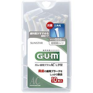 (まとめ買い)GUM(ガム) 歯間ブラシ L字型 (SSS) 10本入り×5セット