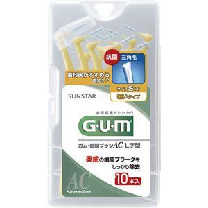 GUM(ガム) 歯間ブラシ L字型 (S) 10本入り【6セット】