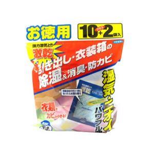 (まとめ買い)激乾 引き出し・衣装箱用徳用 12袋入×4セット - 拡大画像
