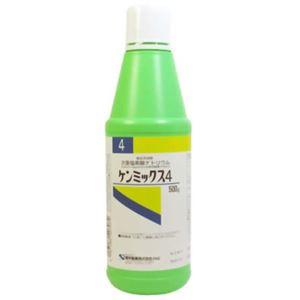 (まとめ買い)ケンミックス4(次亜塩素酸ナトリウム) 500g×5セット