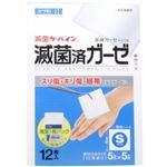 滅菌ケーパイン S 12枚入 【9セット】