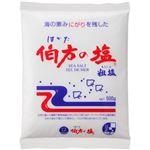 (まとめ買い)伯方の塩 粗塩 500g×15セット