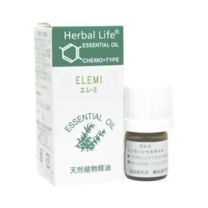 生活の木 Herbal Life エレミ 3ml【2セット】 - 拡大画像