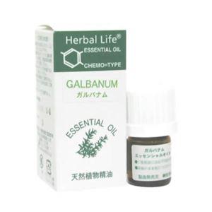 生活の木 Herbal Life ガルバナム 3ml【2セット】 - 拡大画像