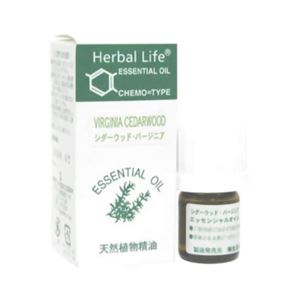 生活の木 Herbal Life シダーウッド・バージニア 3ml【3セット】 - 拡大画像