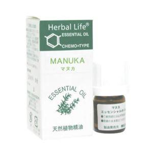 生活の木 Herbal Life マヌカ 3ml【2セット】 - 拡大画像