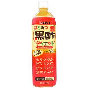 はちみつ黒酢ダイエット 900ml 【10セット】