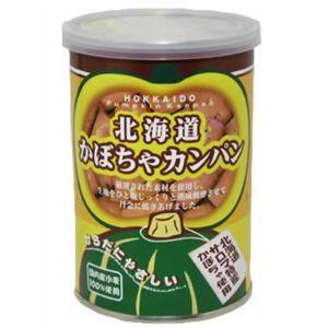 北海道かぼちゃカンパン 【6セット】 - 拡大画像