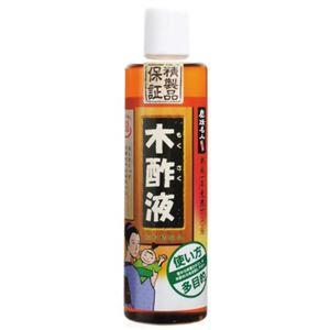 純粋 木酢液 お風呂用 500ml 【5セット】