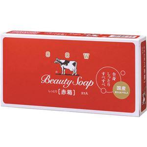 カウブランド石鹸 赤箱100g*3個 【14セット】
