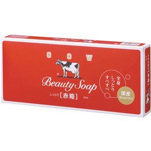 カウブランド石鹸 赤箱100g*6個 【10セット】