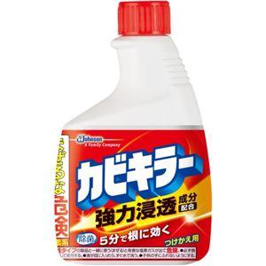 カビキラー 詰替400g 【10セット】