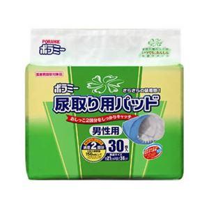 (まとめ買い)カワモト ポラミー 尿とりパッド 男性用 2回吸収 30枚入×3セット